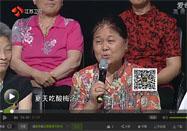 20160809万家灯火视频栏目:韦云讲金银花的功效