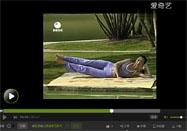 練習減肥舞 女人常做這些能壯腰補腎