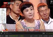 20160811北京卫视养生堂节目:沈晨讲如何清暑祛湿