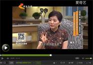 20160805家政女皇视频栏目:陈允斌讲补血养肝的食物