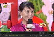 20160812北京电视台养生堂节目:于康讲如何判断食物的酸碱性