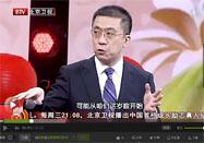 20160814北京电视台养生堂视频:于康讲高血糖该如何饮食