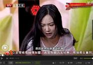 20160816养生堂视频:周丁华讲高血糖的严重危害