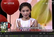 20160817养生堂全集:王艳玲讲伤害眼睛的行为