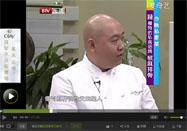 20160603食全食美:椒麻排骨的做法