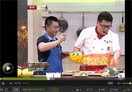 20160606食全食美栏目:番茄鸡翅的做法