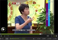 20160607食全食美节目:水煎包的做法