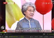 20160819北京卫视养生堂:魏雅君讲女人如何保护心脏