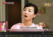 20160820北京卫视养生堂视频:张晨莉讲养胃的常见食物