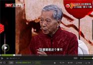 20160822北京养生堂:陈勇讲赤小豆的功效与作用