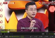 20160825北京卫视养生堂视频全集:陈伟讲补钙的饮食原则