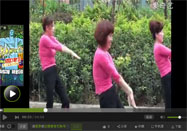 周思萍广场舞长相依动作教学视频