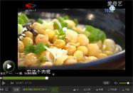20160708食话实说视频全集:鲜香炸酱面的做法