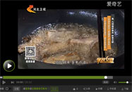 20160903家政女皇视频:姜波讲炸鱼的做法