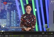 20160908万家灯火栏目:夏萌讲果汁的危害