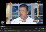 20160906家政女皇节目:屈浩讲千层饼的做法