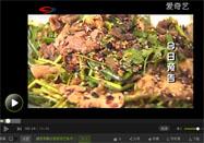 20160830食话实说2016:孜然牛肉的做法
