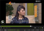20160911家政女皇栏目:陈允斌讲去痘痘的方法