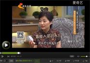 20160912家政女皇节目:陈允斌讲女人吃它可保护子宫