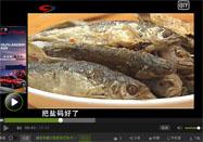20160909食话实说2016:鲜香炸鱼的做法