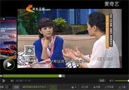 20160913家政女皇视频:陈允斌讲解酒的方法