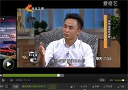 20160914家政女皇全集:王旭峰讲中秋的健康饮食