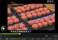 20160915食话实说:美味牛肉丸子的做法