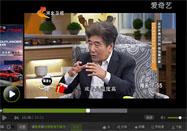20160919家政女皇视频:王凤岐讲足疗的注意事项