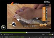 20160924家政女皇节目:屈浩讲姜汁鱼的做法