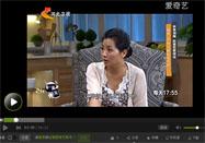 20160925家政女皇视频:陈允斌讲如何滋阴润燥