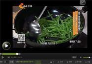 20160926家政女皇全集:姜波讲香肠炒扁豆的做法