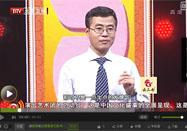 20160928养生堂视频栏目:陈伟讲伤肠胃的饮食