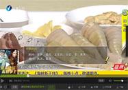 20160711食来运转节目:笋烧肉的做法