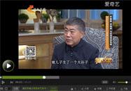 20160929家政女皇栏目:王福印讲手指疼痛的原因