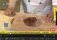 20160718食来运转视频节目:柠檬牛肉的做法