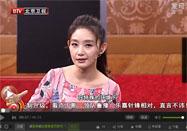 20160930北京卫视养生堂:何小东讲胆结石的原因