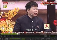 20161002北京养生堂:谷世喆讲保护腰椎的方法