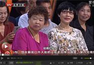 20161004北京卫视养生堂视频全集:臧福科讲常见的养生穴位