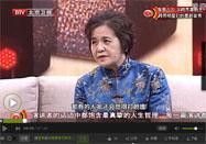 20161005北京养生堂视频全集:王莒生讲去火的方法