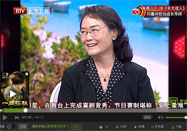 20161008养生堂视频全集:李小鹰讲高血压患者外出注意事项