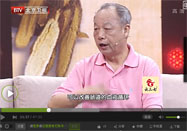 20161006北京电视台养生堂:李乾构讲如何治疗便秘