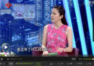 20161012万家灯火节目:刘剑锋讲肾阳虚的表现