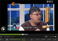 20161001家政女皇视频:姜波讲炖鱼的做法