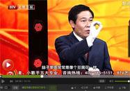 20161012北京电视台养生堂视频:黄一宁讲脑中风的诱因