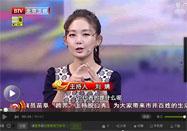 20161013北京电视台养生堂节目:赵宏讲拔罐的注意事项