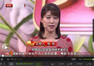 20161016养生堂栏目:韩德民讲从脸型看健康