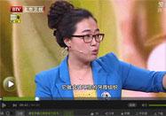 20161014养生堂节目:李光照讲慢阻肺的诱因