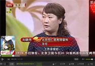 20161015养生堂视频:刘晓芳讲肺癌的早期症状