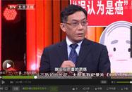 20161017养生堂全集:王秋生讲胃食管反流的原因