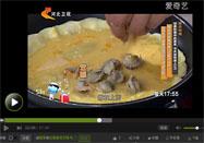 20161007家政女皇视频:姜波讲摊鸡蛋的做法